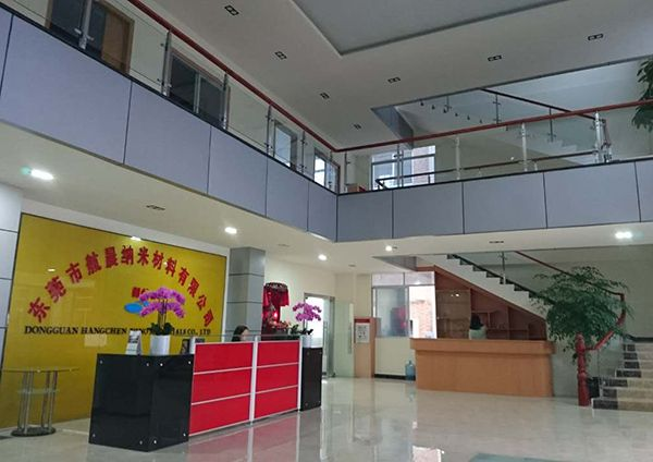 办公室大厅